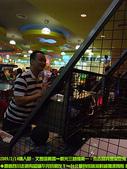 2009/2/14又是信義區&台北單身家族派對續:DSCF2060 拷貝.jpg