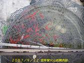 2007/9/22宜莘家火山岩烤肉趴:養太多魚了吧
