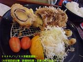 2009/1/29京都浪漫館吃~大年初四卻出事!:DSCF2012 拷貝.jpg