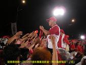 2006/10/22倒扁慶生+其他天的:IMGP0156.jpg