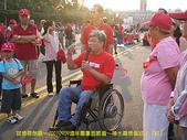 2006/10/22倒扁慶生+其他天的:IMGP0017.jpg