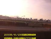 2008/6/26信義區華納威秀(S770 EN:CIMG0034.jpg
