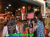 2009/9/5佳佳玩咖東區美食團:宋新妮說兩點半才要營業