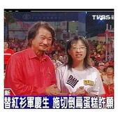 2006/10/22倒扁慶生+其他天的:佳佳的大頭LOGO