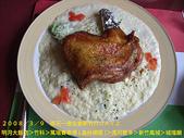 2008/3/9兩天一夜新竹行DAY2:我吃雞腿飯