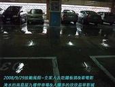 2008/9/29放颱風假-吃鐵板燒&看電影:DSCF1217 拷貝.jpg