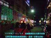 2008/12/26石牌吉慶里耶誕巷超美~爆紅!:DSCF2021 拷貝.jpg
