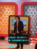 2009/4/29國人都叫好錄影&台大校園:DSCF2604.jpg