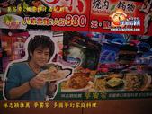 2007/2/20京華城:imgp0180wr6.jpg