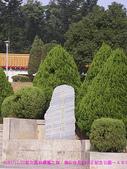 2007/12/22彰化員林懷舊之旅:IMGP0026 拷貝.jpg