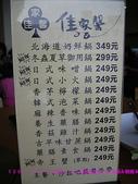 2007/12/23佳佳vs小玉溪湖之旅:IMGP0152 拷貝.jpg
