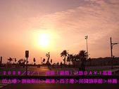 2008/2/1-2/3流浪之旅高雄&佳里:夕陽很美