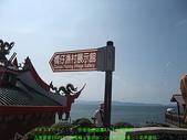 2008/7/12㊣卡蹓馬祖DAY2*遊北竿!:DSCF0647.jpg