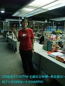 2008/917十分OPEN~HITFM生日快樂:到此一遊