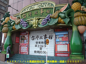 2009/1/18馬總統發紅包囉~領消費券!:DSCF2048 拷貝.jpg