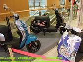 2009/2/14又是信義區&台北單身家族派對續:機車