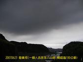2007/6/23一個人去放羊八小時:IMGP0064.jpg