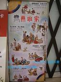 2007/12/2天母新光三越週年慶~瓦城:IMGP0033 拷貝.jpg