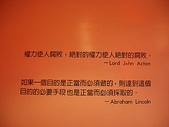 2006/10/22倒扁慶生+其他天的:IMGP0055拷貝.jpg