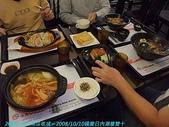 2008/10/10國慶日全家人in內湖慶雙十:便宜又好吃