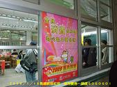 2009/1/18馬總統發紅包囉~領消費券!:拼經濟!