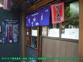 【鷹流】蘭丸拉麵:DSCN3187 拷貝.jpg