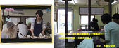 2008/1/26惡作劇2吻場景(打工的燒臘店):笨蛋湘琴