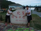 2008/7/12㊣卡蹓馬祖DAY2*遊北竿!:DSCF0751.jpg