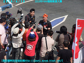2010/4/10~2010PUMA極限飆速大賽:DSCF8772.jpg