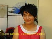 2007/7/18雅靜錄少年特攻隊可比大明星:IMGP0113.jpg