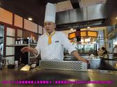 2014/7/13高樂餐飲雙人免費體驗:DSCN7281 拷貝.jpg