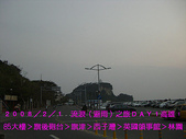 2008/2/1-2/3流浪之旅高雄&佳里:CIMG0148 拷貝.jpg