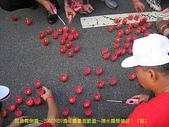 2006/10/22倒扁慶生+其他天的:IMGP0038.jpg