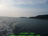 2008/7/12㊣卡蹓馬祖DAY2*遊北竿!:DSCF0360.jpg