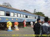 2008/2/1-2/3流浪之旅高雄&佳里:糖果節的歷史