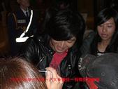 2008/2/20來去內湖~八大&寶佳:曾少宗(啟太)