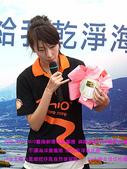 2008/4/20八里MIO與隋棠牽手淨灘愛台灣:CIMG0181 拷貝.jpg
