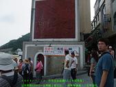 2008/7/12㊣卡蹓馬祖DAY2*遊北竿!:DSCF0424.jpg
