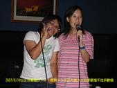 2007/8/10-8/12圓夢計劃~開車到嘉義:IMGP0144.jpg