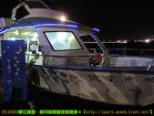 2014/9/4【華江碼頭—新月橋】限量夜遊航線:DSCN9764 拷貝.jpg