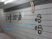2007/12/19出差雲科大~斗六行:IMGP0031 拷貝.jpg