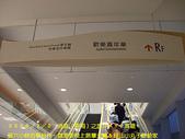 2008/2/1-2/3流浪之旅高雄&佳里:要上去搭摩天輪