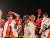2006/10/22倒扁慶生+其他天的:IMGP0144.jpg
