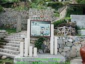 2008/7/12㊣卡蹓馬祖DAY2*遊北竿!:DSCF0479.jpg