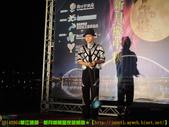 2014/9/4【華江碼頭—新月橋】限量夜遊航線:DSCN9697 拷貝.jpg