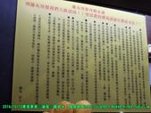 【鷹流】蘭丸拉麵:DSCN3211 拷貝.jpg