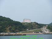 2008/7/12㊣卡蹓馬祖DAY2*遊北竿!:DSCF0400.jpg