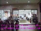 2008/2/1-2/3流浪之旅高雄&佳里:CIMG0218 拷貝.jpg