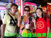2009/9/5佳佳玩咖東區美食團:真幸運碰到宋新妮(我說要合照)