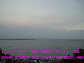 2008/2/1-2/3流浪之旅高雄&佳里:CIMG0158 拷貝.jpg
